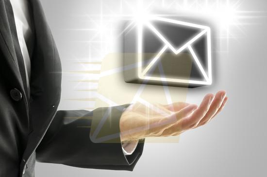 İzinli toplu email pazarlama